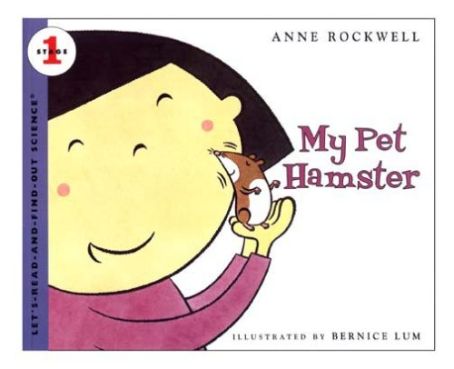 """My Pet Hampster,"" by Anne Rockwell, illustrated by Bernice Lum"